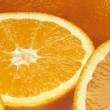 Juicy Orange Pieces — Stock Photo