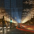 Stock Photo: Light Trails On UrbStreet