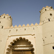 Entrance Of Al Ain Fort — Stock Photo