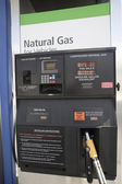 Pompa carburante benzina — Foto Stock