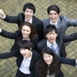 Foto Stock: Successful multi ethnic business group