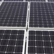 Photovoltaic solar panels - Stock Photo