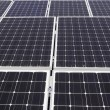 Stock Photo: Large solar power panels