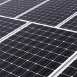 Large solar power panels — Stock Photo
