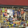Interior view of a hardware store — Stock Photo