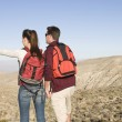 Couple Looking At View — Stock Photo