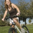 Woman With Bicycle In Park — Stock Photo