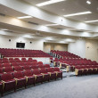 Empty Lecture Hall - Stock Photo