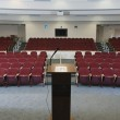 Empty Conference Auditorium — Stock Photo #21947157