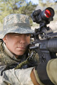 Soldier Aiming Machine Gun — Stock Photo