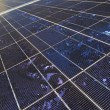 Blue Solar Panel — Stock Photo