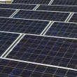 Stock Photo: Array Of Photovoltaic Panels