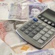 British Paper Currency And Calculator — Foto Stock