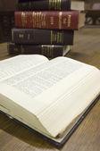 Libros legales en sala — Foto de Stock
