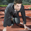 Businessman At Starting Blocks — Stockfoto