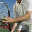 Male Tennis Player — Stock Photo #33799807
