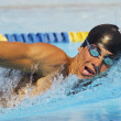 Stock Photo: Competitive Swimmer