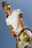 Tennis Player Preparing to Serve — Stock Photo