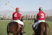 Polo Players — Stock Photo