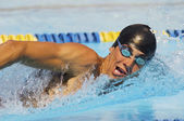 Competitive Swimmer — Stock Photo