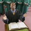 Happy preacher with Bible — Stock Photo #33810099