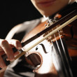 Stock Photo: WomPlaying Violin