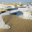 Stock Photo: Sand Lying Across Mineral Deposits