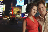 Couple in City at Night — Stock Photo
