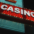 Casino Neon Sign — Stock Photo