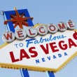 Stock Photo: Las Vegas Welcome Road Sign