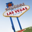 Las Vegas Welcome Road Sign — Stock Photo