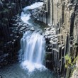Cascade Waterfall — Stock Photo #33842427