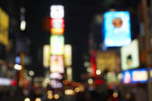 City Streets at Night — Stock Photo
