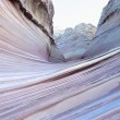 Stock Photo: Sinuous Geologic Folds