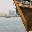 Old wooden dhow — Stock Photo #33886967