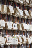 Ema Plaques at Meiji Shinto Shrine — Foto Stock