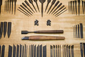 Japanese Woodworking Tools — Stock Photo