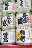 Sake Barrels Near Entrance — Stock Photo