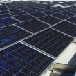 Stock Photo: Solar Panels at Solar Power Plant