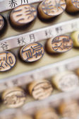 Japanese Signature Chops — Stock Photo