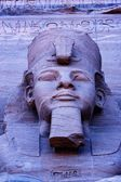 Sculpture on Great Temple of Ramses II Abu Simbel — Stock Photo