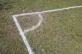 Corner of a Soccer Pitch — Stock Photo