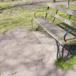 Bench in park — Stock Photo #33990993