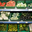 Vegetables in supermarket — Stock Photo
