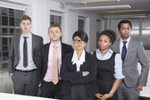 Multiethnic business group at office — Stock Photo