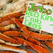 Crab Legs at fish market — Stock Photo #34015123