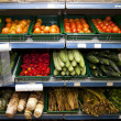 Vegetables  in grocery store — Stock Photo