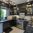 Stock Photo: Small home luxury kitchen