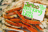 Crab Legs at fish market — Stock Photo