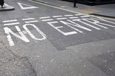 Road marking saying No Entry — Stock Photo